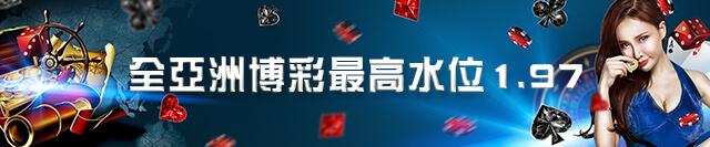 娛樂城_玩運彩_真人娛樂